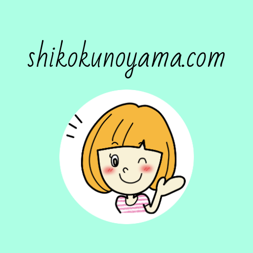 aimi(「四国の山.com」管理人)
