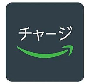 - Amazon.co.jp_ ギフト券チャージで0.5%ポイント_ ギフト券チャージで最大2.5ポイント - www.amazon.co.jp
