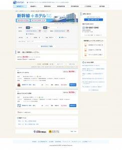 「東京」から「富山」の検索結果