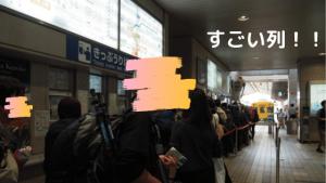 電鉄富山駅の列