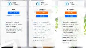 - EaseUS®データ復元フリーソフト - EaseUS Data Recovery Wizard Free - より引用