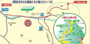 佐川町役場「小富士山マップ」より引用