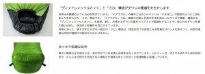 www.isuka.co.jpより引用